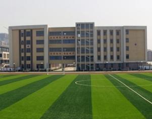 龙口市第一中学体育场