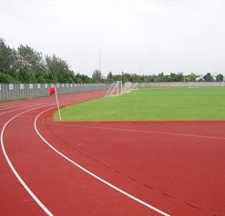 栖霞市一中体育场