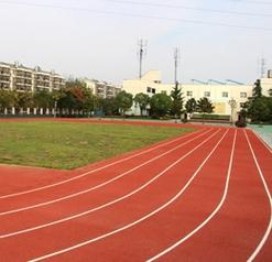 鲁东大学硅PU球场工程