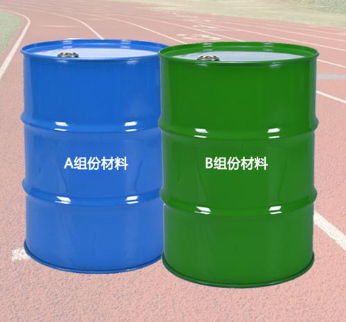 底料—塑胶跑道材料