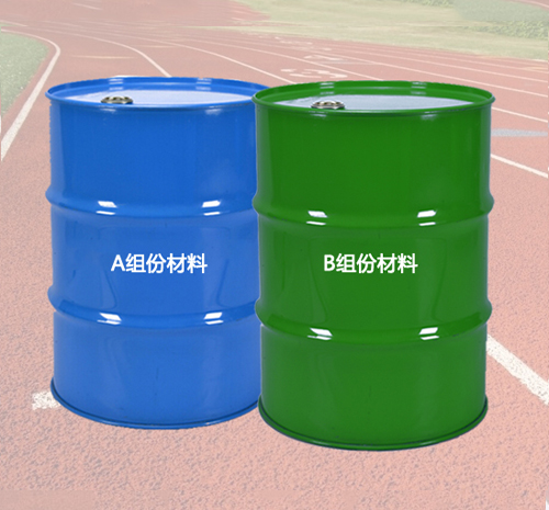 面料—塑胶跑道材料