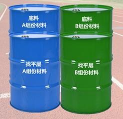 环保塑胶跑道工程