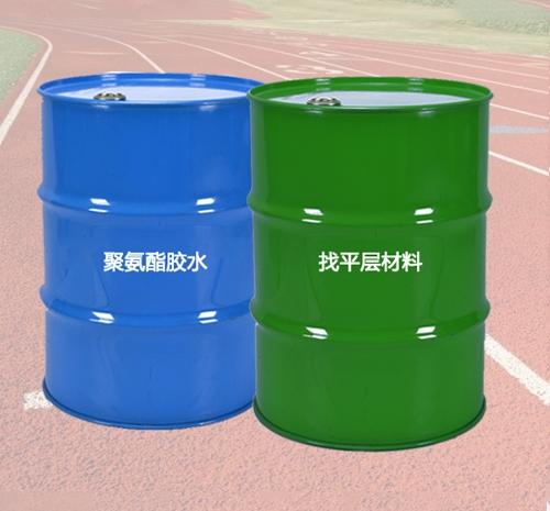 材料—塑胶跑道材料