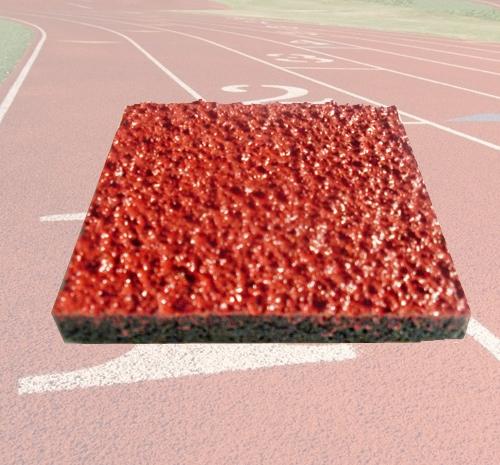 复合型塑胶跑道样块—塑胶跑道材料