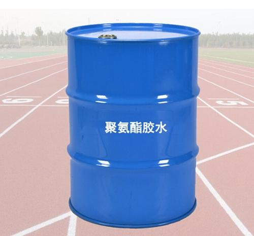 聚氨酯胶水—塑胶跑道材料