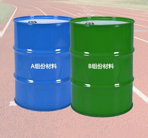 东营面料—塑胶跑道材料